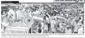 UV_Vijayapura__edition_25Jun2015_1
